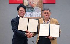 Cities of Japan's Fukuoka, Taiwan's Taipei agree on mutual startup support initiatives   THE BRIDGE