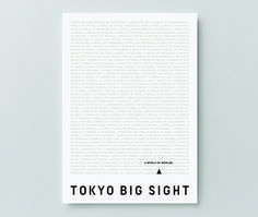 Misawa Design Institute: Tokyo Big Sight | NORTH EAST