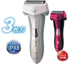 IZUMI 日本製電鬍刀
