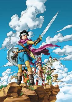 Dragon Quest Ⅲ