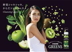 junhasegawa-kagome-greens2.jpg (400×288)