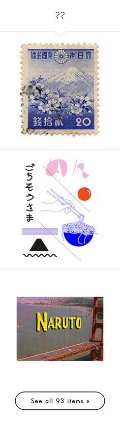 """""""日本"""" by wezal ❤ liked on Polyvore featuring home, home decor, fillers, fillers - blue, stuff, backgrounds, blue home decor, vintage home accessories, vintage home decor and text"""