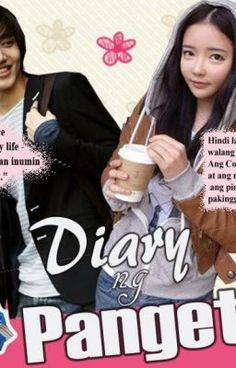 Diary Ng Panget/Eya. DNP/DNE FanFic! :') - RockerStyles1D Books, Libros, Book, Book Illustrations, Libri