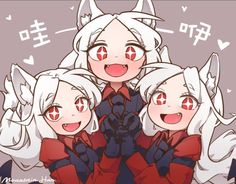 Girls Anime, Kawaii Anime Girl, Anime Guys, Character Art, Character Design, Cerberus, Demon Girl, Furry Drawing, Video Game Art