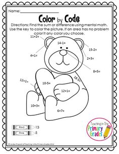 Valentine Math and Literacy Printables- No Prep! First Grade Writing, Teaching First Grade, First Grade Math, Teaching Math, Teaching Ideas, First Grade Activities, Math Activities, Math Fact Fluency, Math Facts