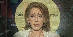 Η Όλγα Τρέμη