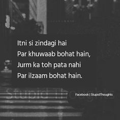 I am repeater😭😭😭😭😭😭😭😭😭😭😭😭😭😭 Words Hurt Quotes, Mixed Feelings Quotes, Shyari Quotes, Fact Quotes, True Quotes, Attitude Quotes, Qoutes, First Love Quotes, Secret Love Quotes