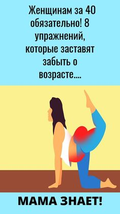 Ecards, Yoga, Sports, E Cards, Hs Sports, Sport