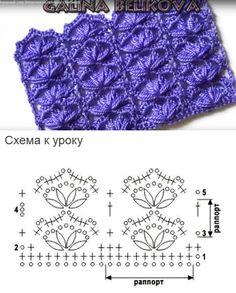 Crochet 101, Crochet Diagram, Crochet Chart, Free Crochet, Crochet Poncho, Crochet Stitches Patterns, Stitch Patterns, Knitting Patterns, Crochet Baby Booties