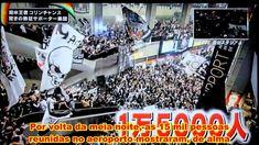 A Força Do Bando De Loucos (Legendado) - Corinthians Na TV Do Japão