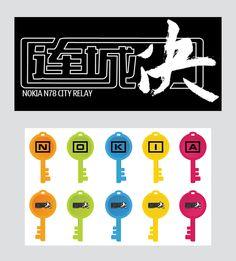 Nokia Logo and Event Design