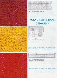 Mezgimo raštai - berze Szilvi - Picasa Web Albums