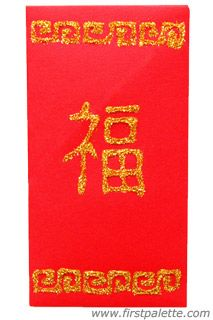 Step by step  Chinese Red Envelope craft