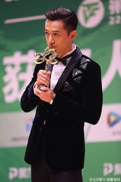 Hu Ge wins Magnolia Awards best leading actor in a TV series for his role Mei Changsu in Nirvana in Fire