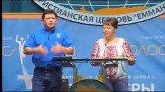 Исцеление - это проявление того, что такое жить в Царстве Божьем.  Это то, чем поделился Карри Блэйк на школе исцеления в Киеве в июне 2016 года.