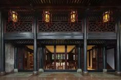 traditional chinese courtyards.