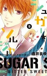 Buy Sugar Soldier by Mayu Sakai and Read this Book on Kobo's Free Apps. Discover Kobo's Vast Collection of Ebooks and Audiobooks Today - Over 4 Million Titles! E Books, Good Books, Books To Read, Manga Artist, Shoujo, Manga Anime, Reading, Sugar, Romance Manga