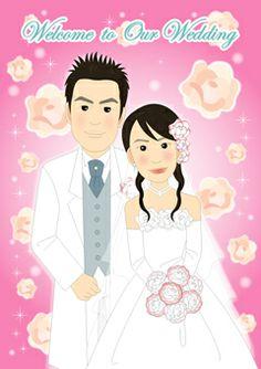 ウェルカムボード 似顔絵 http://wedding.mypic.jp/data/243