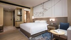 Book your stay at Courtyard Shanghai Hongqiao and enjoy contemporary hotel accommodations, a restaurant, concierge, gym and flexible meeting space.