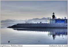 Lighthouse, Dalian, China: Photo by Photographer Sun Peng - photo.net