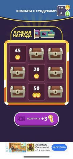 Game GUI Daily Bonus Rewards #game #gui #daily #bonus #rewards Game Gui, User Interface, App, Games, Apps, Gaming, Plays, Game, Toys
