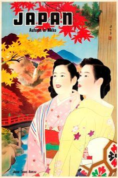 Japan Autumn in Nikko, 1930s - original vintage poster listed on AntikBar.co.uk