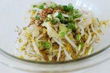 Sukju Namul (Seasoned Mung Bean Sprouts) - Korean Bapsang