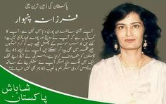 Genius Lady of Pakistan
