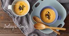 にんじんと生姜のスープ