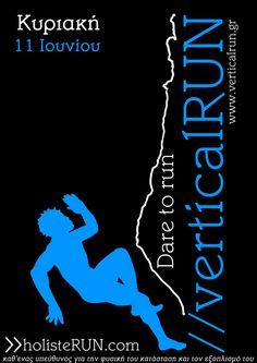 #verticalRUN trail race