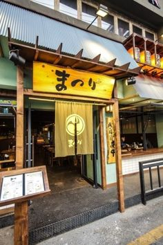 [127] 일본 술집 인테리어 / 이자카야 창업 : 네이버 블로그 Japanese Restaurant Design, Japanese Design, Ramen Restaurant, Ramen Shop, Bar Interior Design, Sushi Restaurants, Japanese Landscape, Shop Fronts, Curry