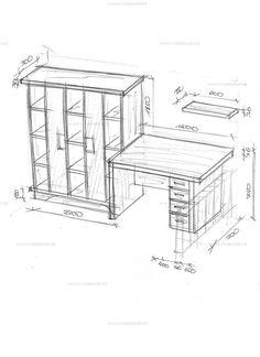 Мебель для рабочего кабинета.