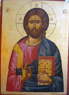 Jesus Christ distance:70x50cm Byzantine, Jesus Christ, Distance, Painting, Art, Art Background, Painting Art, Kunst, Long Distance