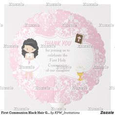 Shop First Communion Brunette Hair Girl Thank You Balloon created by KPW_Invitations. African American Braids, African American Makeup, African American Hairstyles, African American History, American Women, Blonde Hair Girl, Brunette Hair, Photo Balloons, First Communion Invitations