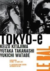 expo photographes japonais
