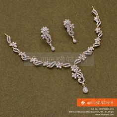 Sparkling diamonds give Stunning look...don't they?