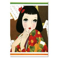メモパッド・啄木かるた【楽天市場】 Junichi Nakahara