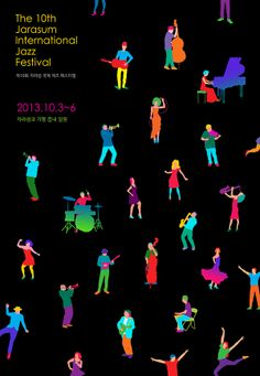 Jarasum Jazz Festival by Taegyu Lim, via Behance