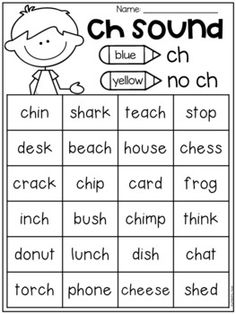 Free Digraph Worksheets - ch, th, sh by My Teaching Pal Teaching Phonics, Homeschool Kindergarten, Phonics Activities, Teaching Reading, Homeschooling, Teaching Resources, Digraphs Worksheets, School Worksheets, Kindergarten Worksheets