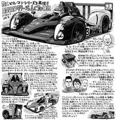 RC☆ADVANクラージュLC70