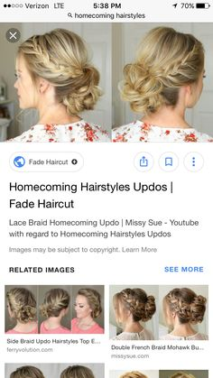 Braided Hairstyles Updo, Braided Updo, Updos, Faded Hair, Lace Braid, Homecoming Hairstyles, Fade Haircut, Braids, Hair Cuts