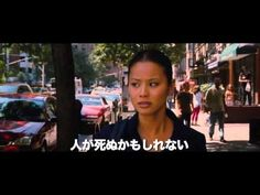 『Premium Rush / プレミアム・ラッシュ』Trailer (Japan version)  2012 - YouTube