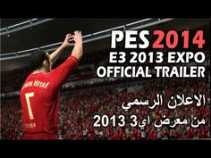 PES 2014 | Official Announcement E3 | بيس 2014 | الاعلان الرسمي اي3 Pro Evolution Soccer, Official Trailer, Music, Youtube, Musica, Musik, Muziek, Music Activities, Youtubers