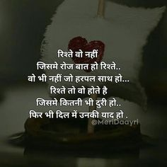 Sad Alone Status In Hindi For Whatsapp Abc Sad Alone Sad Love