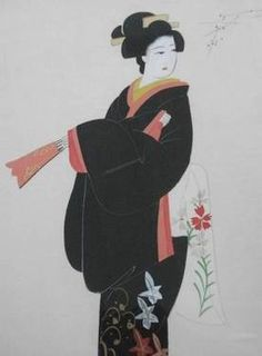 Original Framed Vintage Japanese Watercolor Geisha
