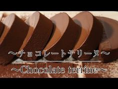 Chocolate Terrine, Pudding Cake, Mousse Cake, Cute Food, Japanese Food, Buffet, Food And Drink, Cooking Recipes, Sweets