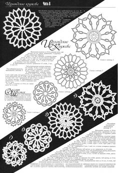 A collection of patterns - Irish lace: motives, butterflies A collection of crochet patterns. Irish lace circles A collection of patterns - Irish lace: motives, butterflies A collection of crochet patterns. Irish Crochet Tutorial, Irish Crochet Patterns, Crochet Symbols, Crochet Motifs, Form Crochet, Lace Patterns, Crochet Designs, Doilies Crochet, Clothes Patterns