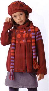 Bergere de France Childrens Knitting Patterns Off Centre Jacket Knitting Pattern