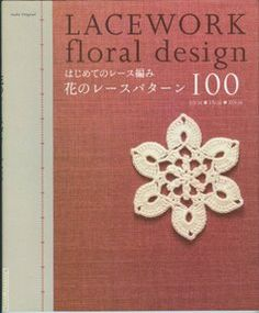 Entire book available in this Picasa Web album - 100 pattern diagrams for flowers, edging, doilies   #crochet #motif