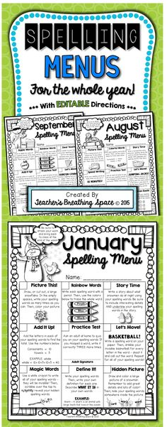 Monthly Spelling Menus for the WHOLE YEAR! Each month includes 9 fun and engaging practice activities that kids LOVE! Also, includes an editable version which allows you to enter your own student directions.